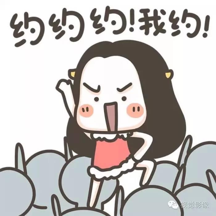 2016Chinajoy ShowGirl 分布第一弹