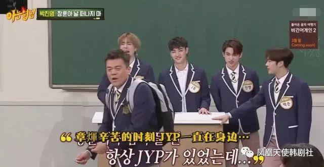 他是韩国离婚男人的代表,JYP为他吃醋,浑身是梗日常被嘲笑!