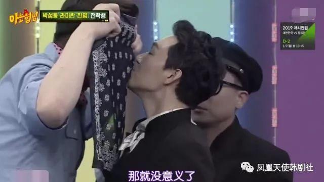 """金希澈跟""""豹子女士""""接吻?朴成雄跟他有爱情线?前辈演员太会玩"""