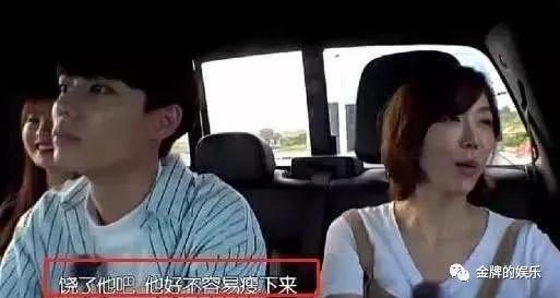 汪涵当媒婆牵红线遭遇滑铁卢,美女姜妍没看上钱枫
