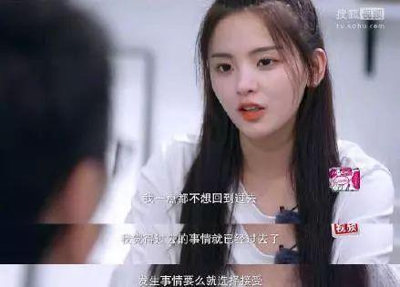 入选2018影响中国年度人物、夺得女歌手搜索榜冠军,她是真的很红啊……