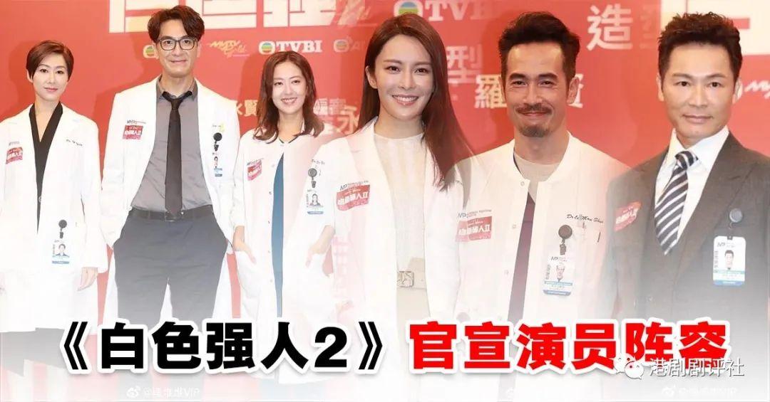 这部TVB经典剧难逃翻拍命运,昔日最佳CP合体,网友:既期待又担心