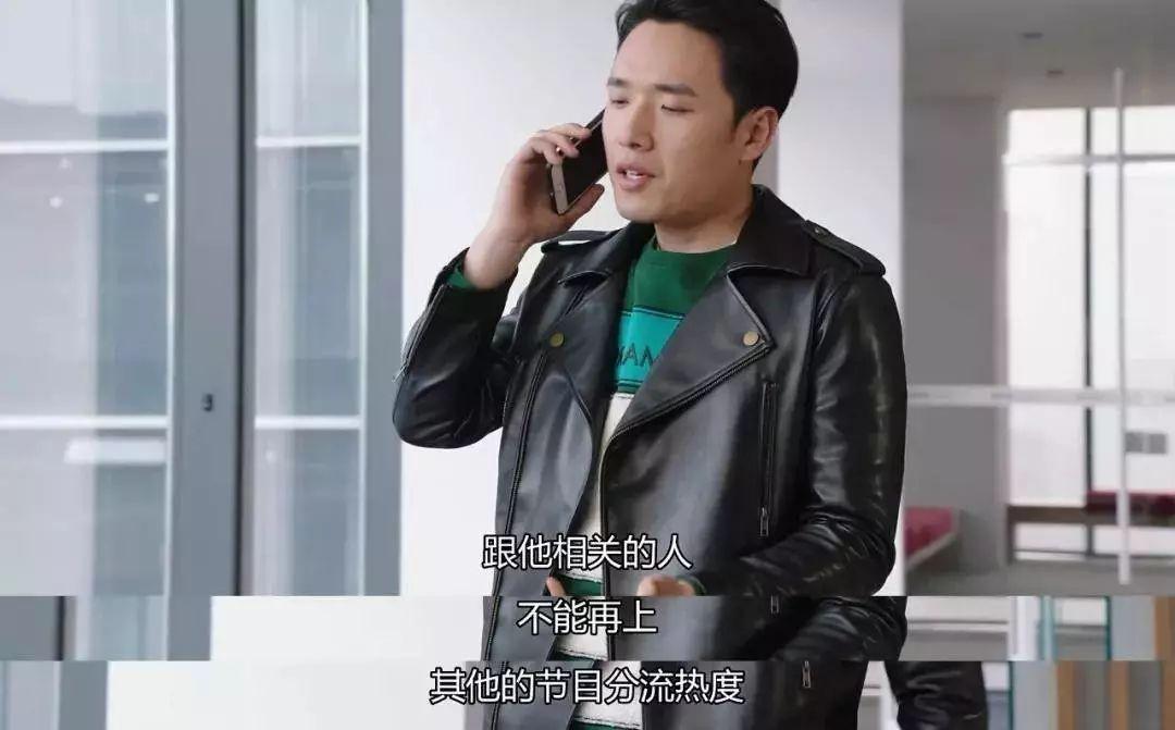 张雨绮本色出演,罗晋打点滴上班,依旧救不了这剧!