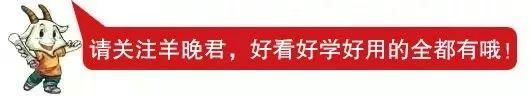 """广东一男子""""加料""""泡脚后严重感染,最终截掉脚趾"""