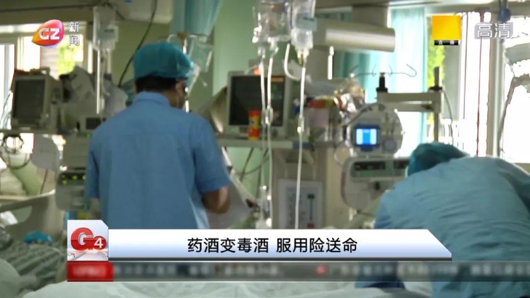 """这些常见的花草竟然有毒?广东3名男子喝了几口""""金银花""""酒,被送进ICU!"""