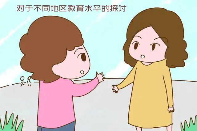 北京教育资源有多优?办校运动会要征用鸟巢对面体