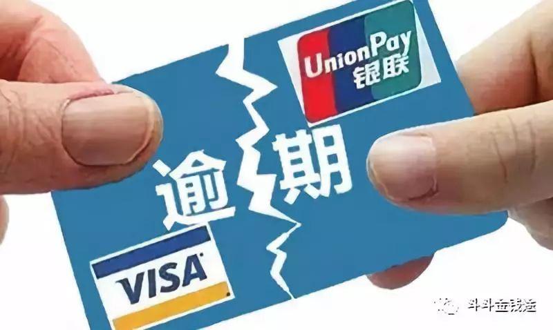 """【利率】你算过吗?信用卡逾期年利率达78%,""""暴利""""!"""