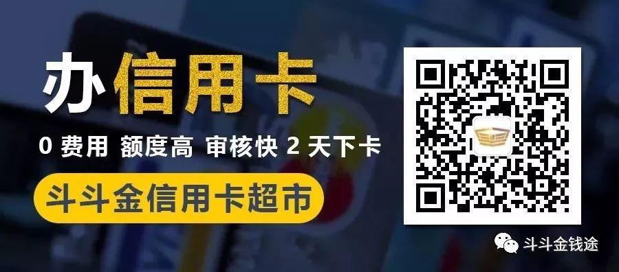 【理财】理财App被点名过度收集个人信息 工行等被评价为一星