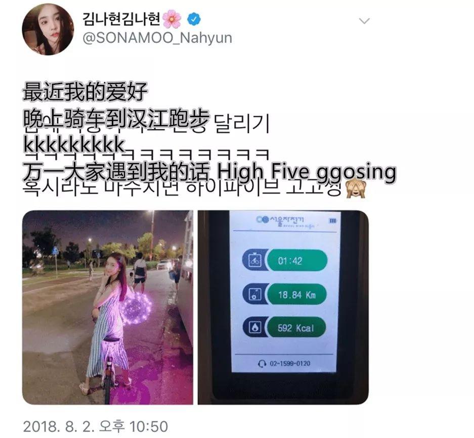 又一对爱豆情侣被曝恋爱,南韩粉丝失望且愤怒!