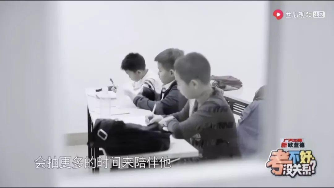《考不好 没关系?》父子身份互换,西瓜视频如何焕新亲子综艺江湖?