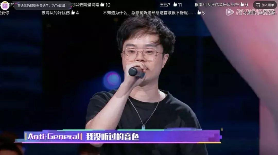 《即刻电音》想让中国电音走向世界?还是先做好本土化吧!