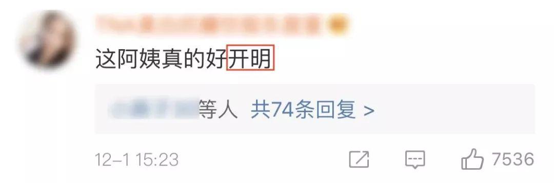 """上海公园内一阿姨支持37岁女儿找离婚男:部分男人遇渣女,被""""错杀""""了"""