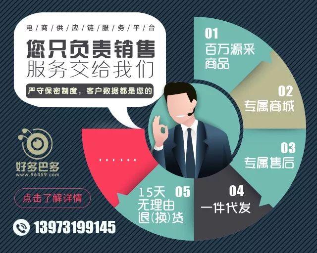 【揭秘】多个投资者股票被强平还负债几十万