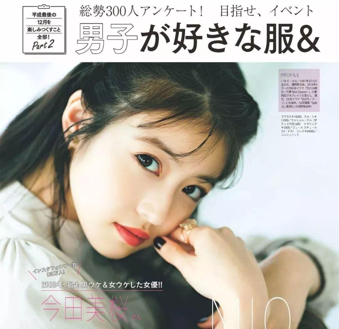 """被称日本""""恶女""""的她,1张照片点赞30W+,到底什么来头?!"""