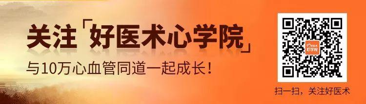 钟敬泉-房颤规范化和标准化治疗新进展精品研修班昨日盛大召开!