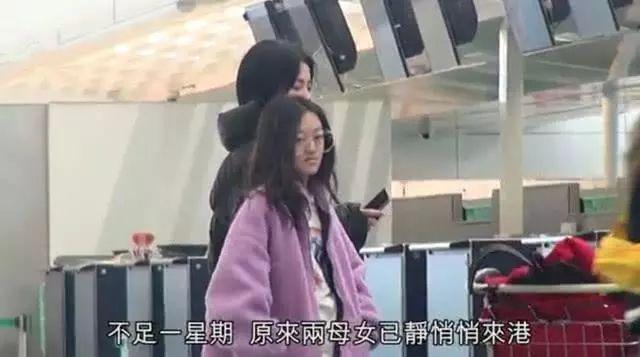 王菲带女儿去美国手术后去香港购物,李嫣嘴上疤痕消失了!