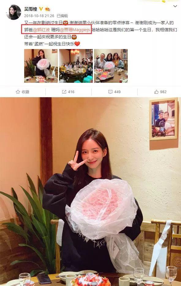 贾乃亮公司旗下女艺人曝盗窃被捕,偷窃物品价值高达十几万!