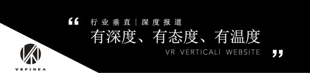 VR 还没有全面普及, 到底还差什么?