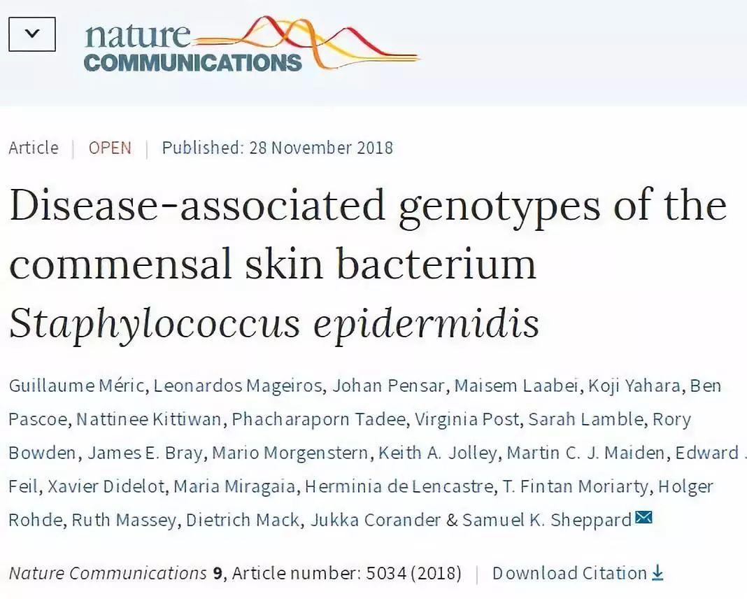 我们每个人的皮肤上的这种菌正在变成要命的超级细菌