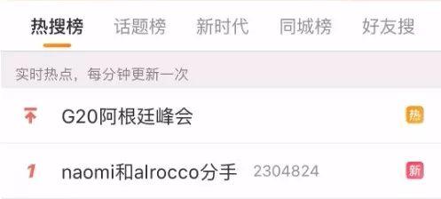 """今日份吃瓜:自称""""男友狗""""的她,如今却被曝出轨自杀?"""