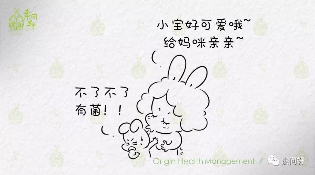 50%的中国儿童被感染,严重的会引起癌变!家长们一定要改掉这三个习惯!