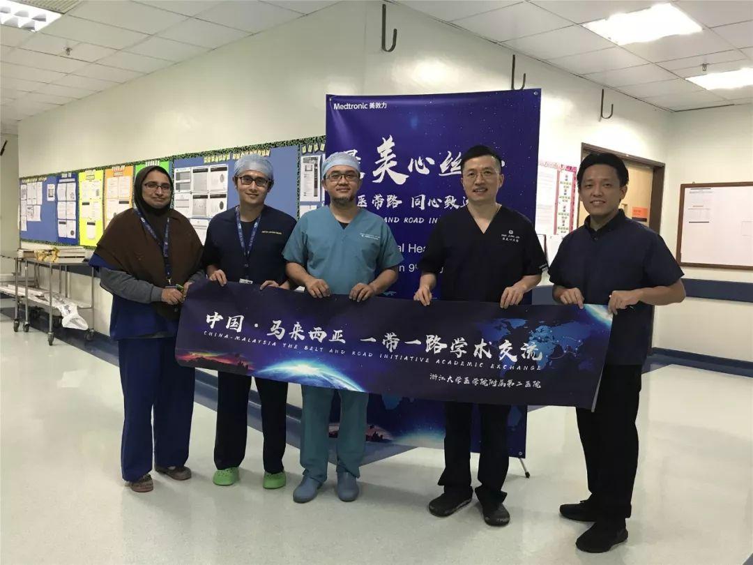 一带一路 | 蒋峻:授业·解惑——为马来西亚冠脉介入带来中国技术与经验