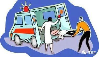 中风紧急救援的6大康复处理!看会了能救命!