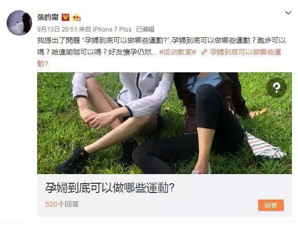 """抱着别人老公拍照,张钧甯替她挽尊,元气女神陈意涵竟是""""高级婊""""?"""