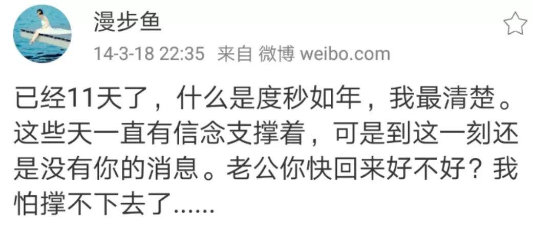 """赵丽颖""""痛失所爱"""":遗憾错过你,但不后悔爱过你"""