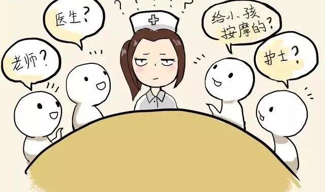 假如你身边有女康复治疗师,请理解她们!
