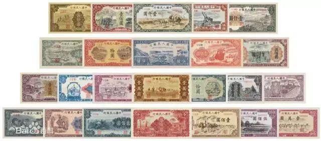 为什么人民币有1元、2元、5元…唯独没3元?