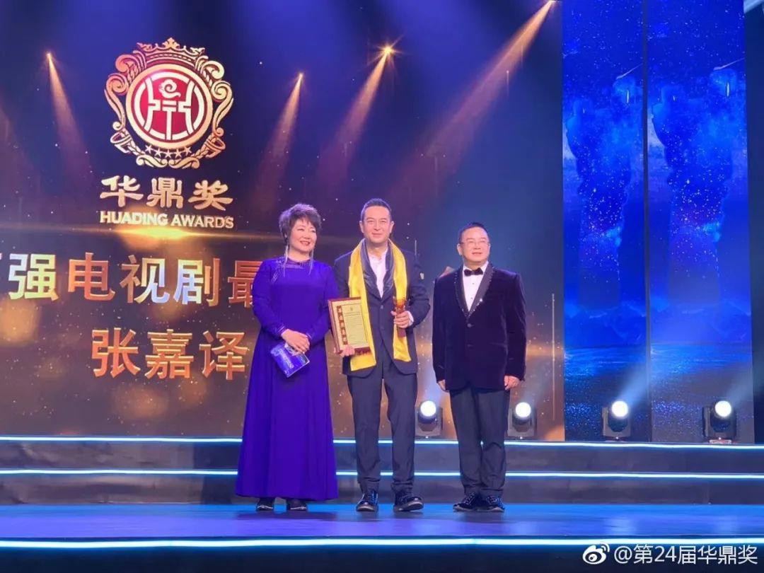 第24届华鼎奖:陈数、张嘉译获视帝视后,《归去来》成最大赢家