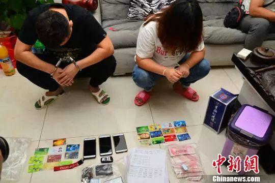 南宁破获涉资逾2亿元特大传销案 涉案人数超3000人
