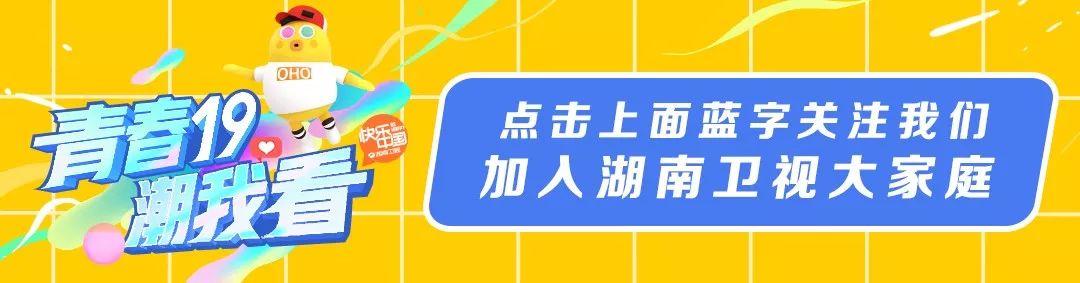 """《歌手》2019逃跑计划携""""扎心""""新曲反攻 试水电子乐拥抱新音乐时代"""