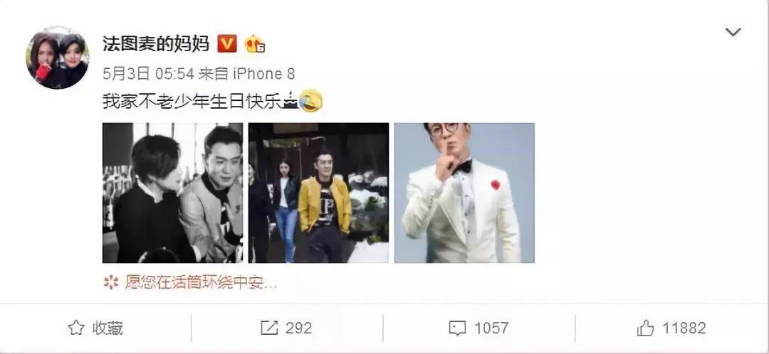 李咏并非死于癌症,真相令人心痛!