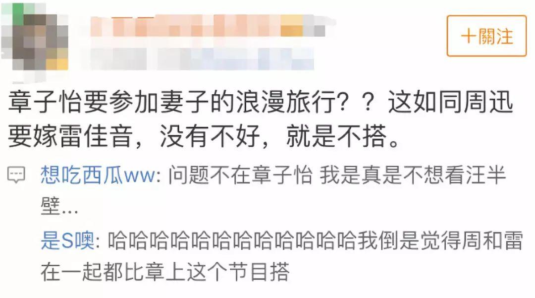 """艳照诈捐抱大腿,章子怡的""""三重门""""靠演技翻篇了?"""