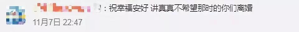 凌潇肃宣布喜讯,姚晨儿女双全,当年到底谁对不起谁?
