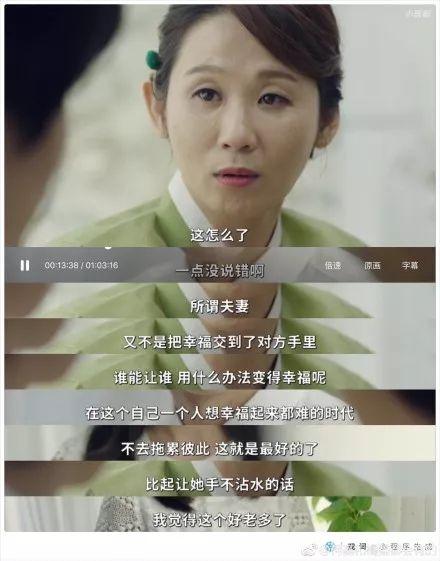 伊能静谈与庾澄庆婚变原因:原生家庭的痛,不该成为婚姻的负累