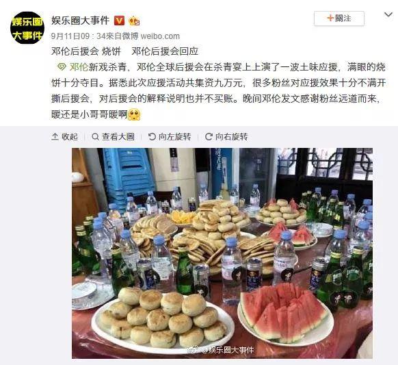 吴亦凡的粉丝,千万别当民族主义和偶像工业的炮灰