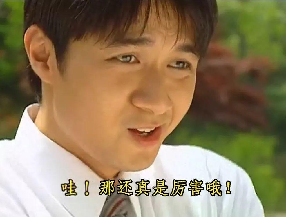 啥?全世界只有中国人喝热水?