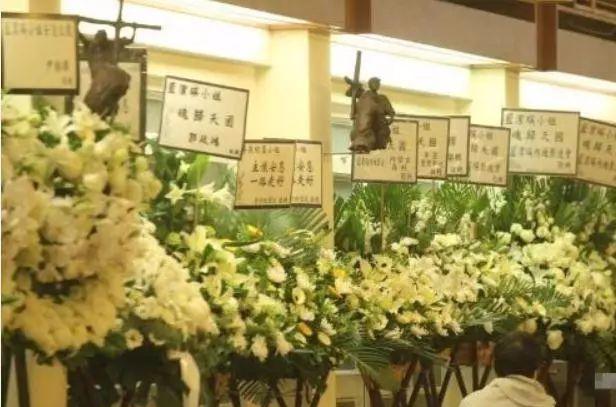 蓝洁瑛葬礼今天举行,姐姐提出的要求,众明星听后沉默了!