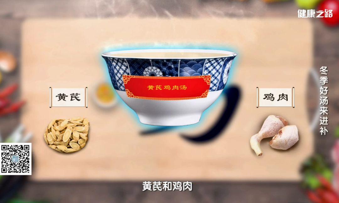冬季喝汤最滋补!这3碗养生汤,你要学会做!| 健康之路