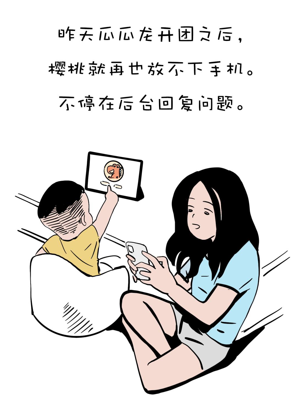 有个小孩叫LUNA | 让爹妈操碎了心的学习