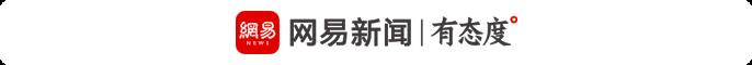 周一围公主抱章子怡,网友:有点怪