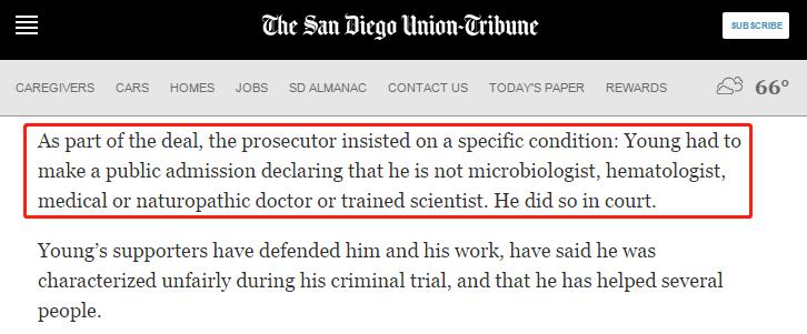 """""""酸碱体质理论""""创始人被判罚 1.05 亿美元,当庭承认骗局"""
