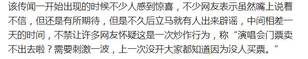 落实了?鹿晗被爆已准备求婚,关晓彤不做声,网友:天塌了!