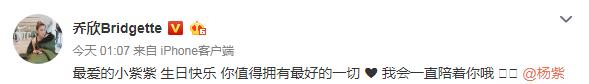 """不够美的杨紫为戏""""整容"""",她凭什么不能火一次?"""