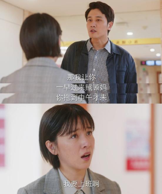 刘诗诗新角色惹争议,都让朱一龙和她分手,谁的错