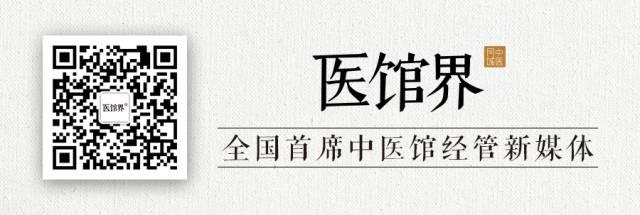 90后中医博士:我喜欢西医,但我更爱中医,会替她发愁