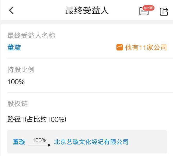 高云翔董璇6382万元财产被冻结!与范冰冰主演的《巴清传》仍未播出